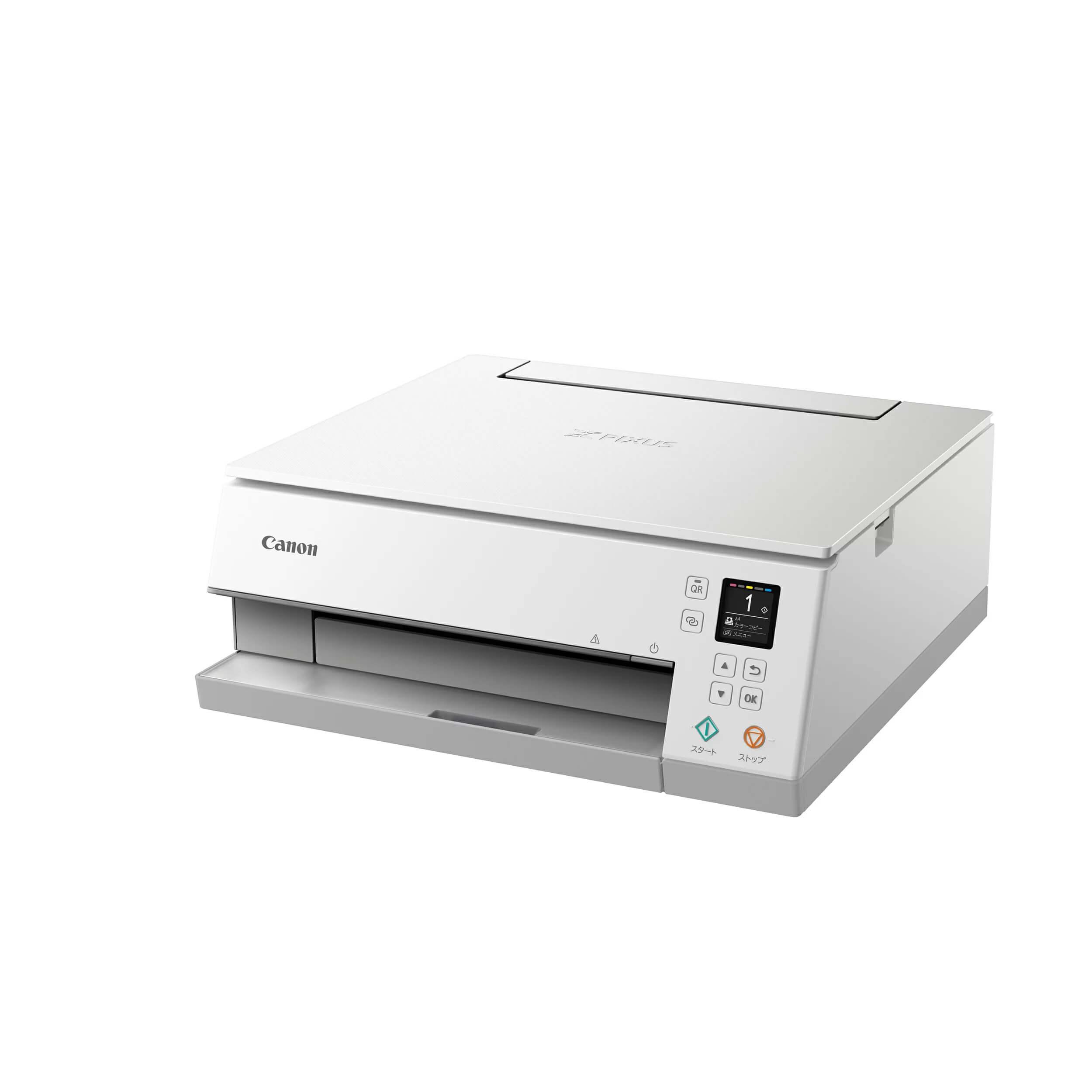 キヤノン インクジェット複合機 PIXUS TS7430(ホワイト) イメージ