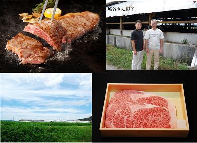 4位:城谷牧場の神戸ビーフ(神戸牛)ステーキ用360g 寄附金額44,000円(兵庫県福崎町)