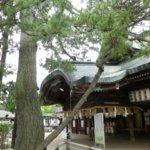 新潟県 新潟市のふるさと納税のご紹介