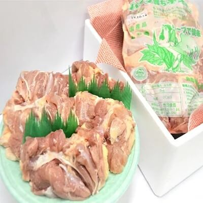 ハーブ鶏もも2kg 寄附金額5,000円 イメージ