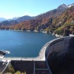 富山県 立山町のふるさと納税のご紹介