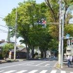 東京都 清瀬市のふるさと納税のご紹介