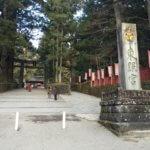 栃木県 日光市のふるさと納税のご紹介