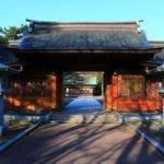 福井県 敦賀市のふるさと納税のご紹介