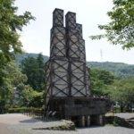 静岡県 伊豆の国市のふるさと納税のご紹介