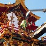 愛知県 知立市のふるさと納税のご紹介
