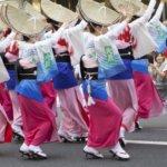 徳島県 徳島市のふるさと納税のご紹介