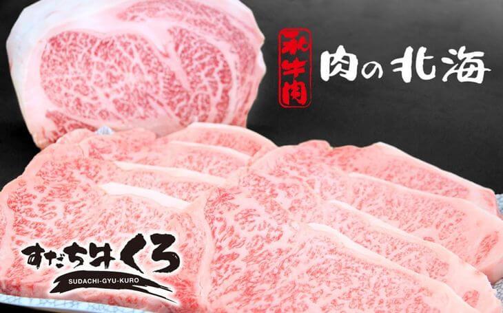 すだち和牛サーロインステーキ1枚 イメージ