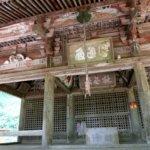 栃木県 市貝町のふるさと納税のご紹介