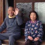 兵庫県 多可町のふるさと納税のご紹介