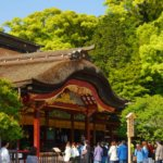 福岡県 筑紫野市のふるさと納税のご紹介