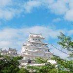 兵庫県 姫路市のふるさと納税のご紹介