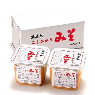 ふるさとの味「無添加こしひかりみそ750g×2個」 寄附金額5,000円(新潟県南魚沼市)