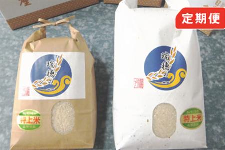 みずほファーム オリジナルヒノヒカリ「瑞穂の一」5kg×12ヶ月 寄付金額10万円 (福岡県うきは市)