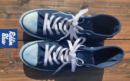室戸オーガニック藍葉で藍染した自分だけのスニーカー