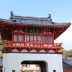 佐賀県 武雄市のふるさと納税のご紹介