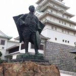 茨城県 常総市のふるさと納税のご紹介