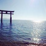 滋賀県 高島市のふるさと納税のご紹介