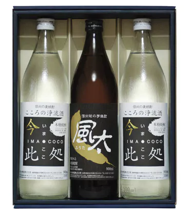 【南信州】うまい焼酎ギフトセット  寄附金額10,000円(長野県高森町)