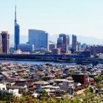 福岡県 筑後市のふるさと納税のご紹介