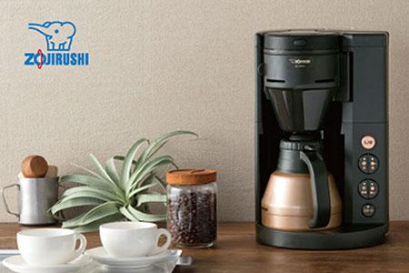 【6位】全自動コーヒーメーカー「珈琲通」ECRS40BA 寄附金額100,000円 イメージ