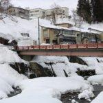 山形県 大蔵村のふるさと納税のご紹介