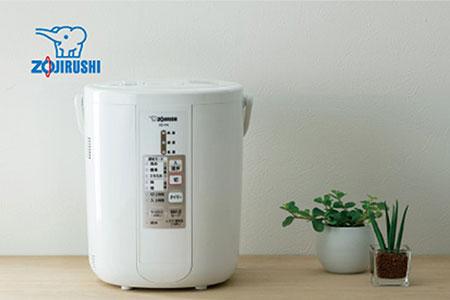 象印スチーム式加湿器EERN50WA 寄附金額50,000円 イメージ