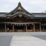 神奈川県 寒川町のふるさと納税のご紹介