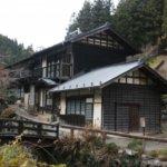 埼玉県 皆野町のふるさと納税のご紹介