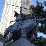 神奈川県 伊勢原市のふるさと納税のご紹介