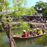 岡山県 倉敷市のふるさと納税のご紹介