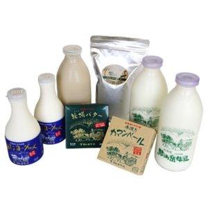 ピカタの森駒ヶ岳牛乳 乳製品詰め合わせ(6種類) 寄付金額17,000円 イメージ