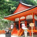 香川県 琴平町のふるさと納税のご紹介
