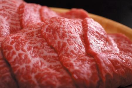 阿知須牛 和牛モモ焼肉用 寄附金額10,000円(山口県山口市)