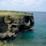 沖縄県 恩納村のふるさと納税のご紹介