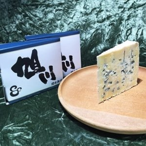 酒粕ブルーチーズ「旭川」