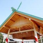 石川県 宝達志水町のふるさと納税のご紹介
