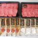 【1万円でうまい肉】ふるさと納税お肉 おすすめランキング2018最新版