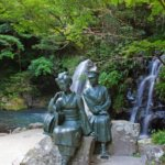 静岡県 河津町のふるさと納税のご紹介