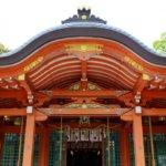 京都府 長岡京市のふるさと納税のご紹介