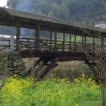 愛媛県 内子町のふるさと納税のご紹介