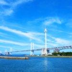 兵庫県 相生市のふるさと納税のご紹介