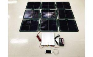 折り畳み式ソーラーパネルと蓄電池 寄付額1,190,000円