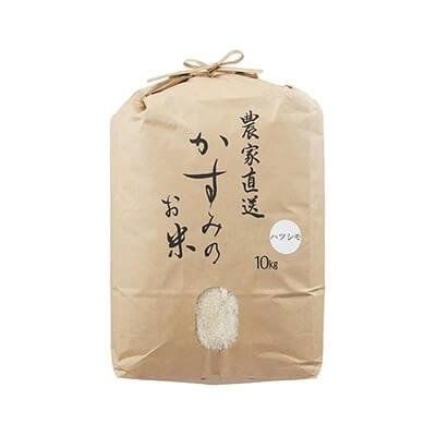 令和元年新米 美濃加茂産のお米 (10㎏)