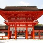 新潟県 弥彦村のふるさと納税のご紹介