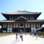 奈良県 奈良市のふるさと納税のご紹介