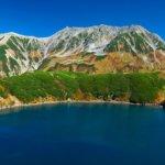 熊本県 西原村のふるさと納税のご紹介
