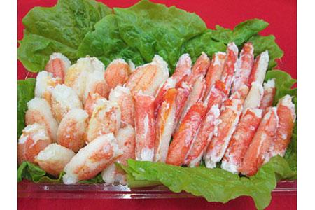 殻なしずわいがに爪肉・爪下肉 寄付金額15,000円(静岡県焼津市)