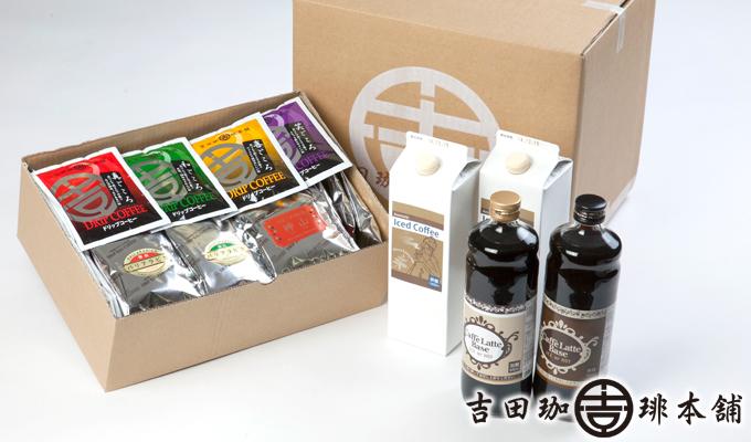 こだわりのドリップコーヒーとリキッドコーヒーセット 10,000円(大阪府泉佐野市)