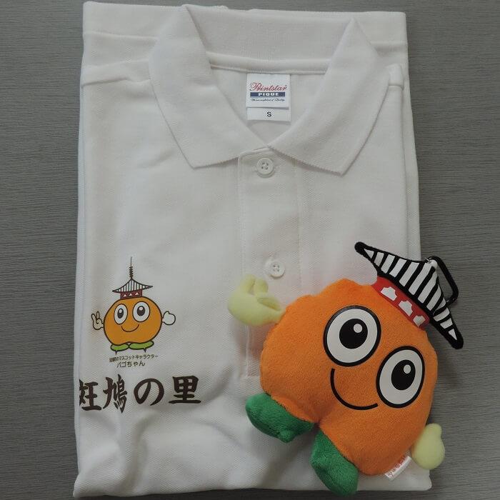 パゴちゃんポロシャツ・パスケース